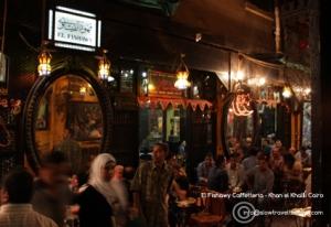 El Fishawy Caffetteria Khan el Khalili Cairo