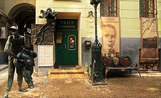 Risultati immagini per museo bulgakov mosca