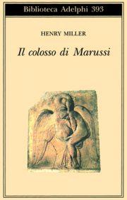 Il colosso di Maroussi
