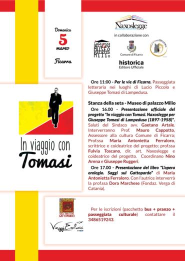 tomasiloc5-1
